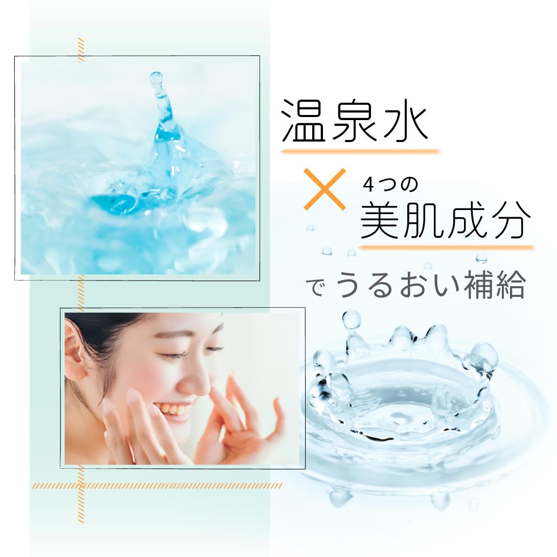エアコンの風で乾燥を感じる方や、マスク生活でお肌の乾燥が気になる方におすすめです