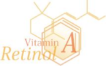 レチノール(ビタミンA)