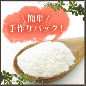 アルギン酸ナトリウム