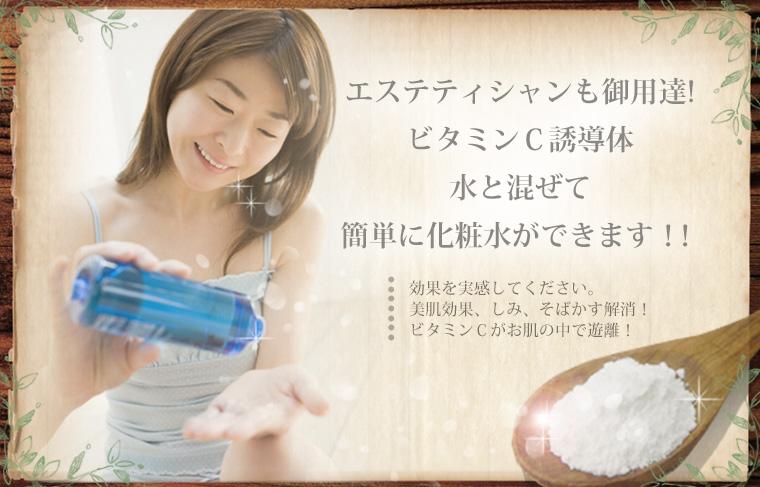 簡単に化粧水できます